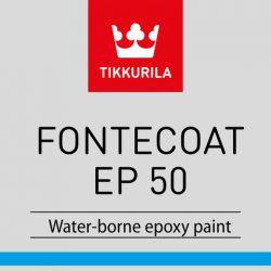 Фонтекоут ЕП 50 (Fontecoat EP 50)