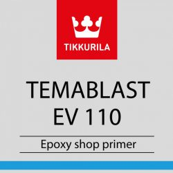 Темабласт ЕВ 110 (Temablast EV 110)
