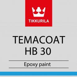 Темакоут ХБ 30 (Temacoat HB 30)