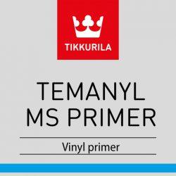 Теманил МС Праймер (Temanyl MS Primer)