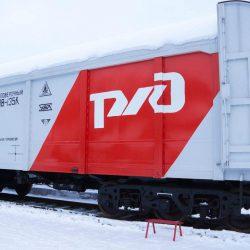 Темапрайм ЕЕ + Темалак МЛ 90 (Весоповерочный вагон ВПВ-135К) 2